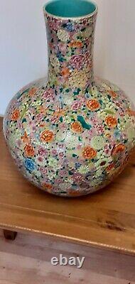 Large Antique Chinese Globe Vase