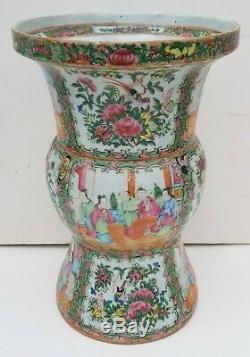 Large Antique Chinese Qing 12 Inch Famille Rose Vase Mandarin Panels Canton Zun