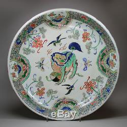 Large Antique Chinese porcelain famille verte dish, Kangxi (1662-1722)