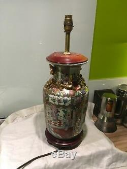 Large Antique Vintage Chinese Canton Famille Rose Table Lamp