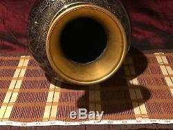 Large Asian Cloisonné Brass & Enamel Vase Purple Floral 15 1/2x8