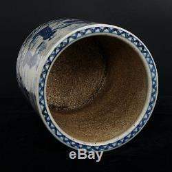 Large China Blue And White Porcelain Figures Brush Pot Marks WanLi Ming Dynasty