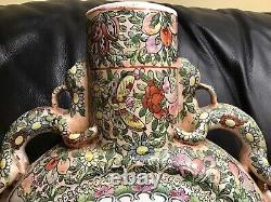 Large Chinese 14 Hand Painted Moon Flask Vase. Lower Price