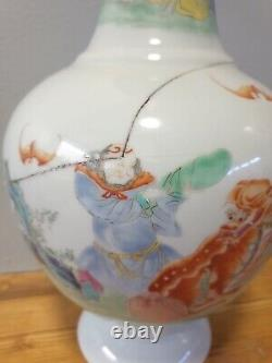 Large Chinese 18th / 19th Century Famille Rose Vase Probably Yongzheng Period