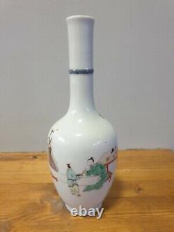 Large Chinese 19th / 20th Century Famille Rose Vase Yongzheng Style