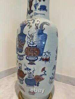Large Chinese 19th Century Blue And White And Underglaze Red Porcelain Vase Qing