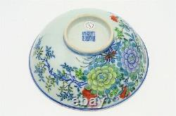 Large Chinese Antique Doucai'Floral' Porcelian Bowl, Jiaqing Marked and Period