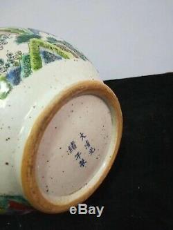 Large Chinese Antiques Porcelain Figures Vases Pot Marks GuangXu Qing Dynasty