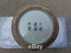 Large Chinese Blue And White Gu Vase Kangxi Period Mark