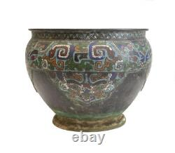 Large Chinese Champleve Enamel Jardiniere Copper Planter. 18th century