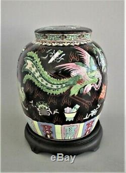 Large Chinese Famille Noire Porcelain Jar or Vase with Lid on Wood Stand Signed