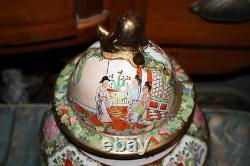 Large Chinese Famille Rose Medallion Foo Dog Lidded Spice Jar Vase Colorful