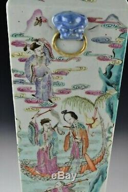 Large Chinese Famille Rose Porcelain Vase with Character Scenes Qing Dynasty