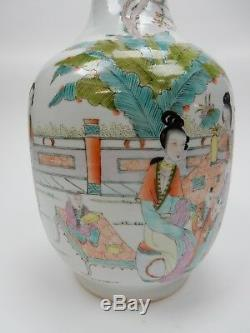 Large Chinese Famille Rose Vase with Calligraphy circa 1900. 15.5