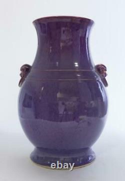 Large Chinese Flambe Glaze Vase