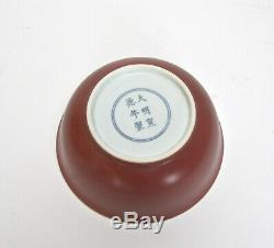Large Chinese Ming Xuande Style Red Glazed Monochrome Porcelain Bowl