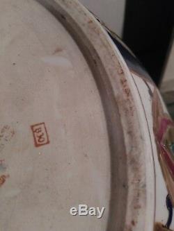 Large Chinese Porcelain Fish Bowl, Planter, Koi Fish, Vase Jardiniere