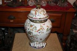 Large Chinese Porcelain Lidded Vase Spice Jar Birds Butterflies Marked Bottom
