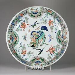 Large Chinese famille verte dish, Kangxi (1662-1722)