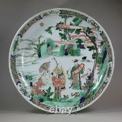 Large Chinese famille-verte dish, Kangxi (1662-1722)