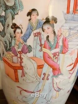 Large Chinese porcelain vase 62cm, 1970s