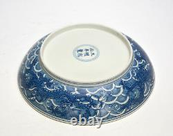 Large Fine Superb Chinese Blue and White Dragon Porcelain Plate