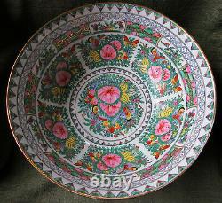 Large VINTAGE CHINESE PORCELAIN FAMILLE ROSE PUNCH BOWL 14