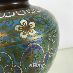 Large Vintage Chinese Bronze Cloisonne Vases