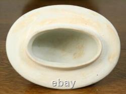 Large Vintage Chinese Porcelain Vase w Lid. Qianlong Famille Rose Hand Painted