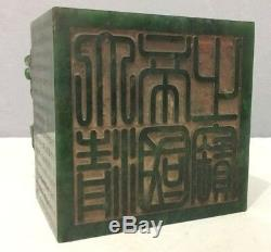 Large Well Carved Chinese Green Spinach Jade Seal M2430
