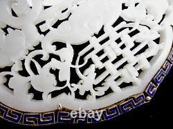 Large White Carved Pierced Jade 14k Bat Double Happiness Enamel Pendant