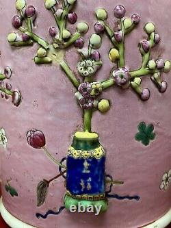 Large antique Chinese famille rose pink ground raised precious objects Vase
