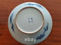 Large blue and white Chinese plate Kangxi four-character 8 immortals 40 cm