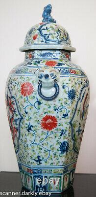 Large chinese urn with dragon design