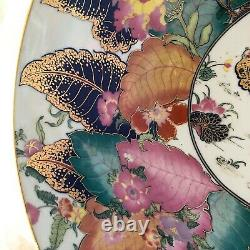 Lovely Chinese Export Large Footed Tobacco Leaf Centerpiece Bowl