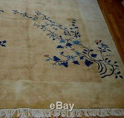 Mint Chinese Peking Hand Knotted Wool Oriental Rug 9' X12' Large Room Size