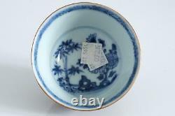 Nanking Cargo Large Tea Bowl & Saucer Batavian Bamboo & Chrysanthemum c. 1750
