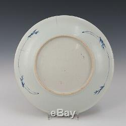 Nice large Chinese Blue & White charger, flowers, 18th ct. Kangxi period