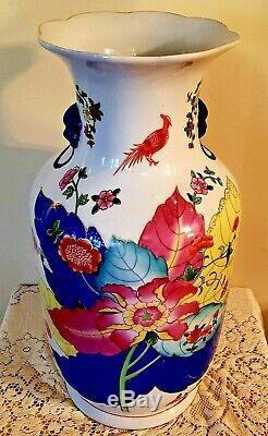 Original Antique Tobacco Leaf Pattern Vase from China Porcelain VERY LARGE