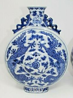 PAIR OF ANTIQUE Large Chinese Blue & White Porcelain Dragon Moonflask QIANLONG