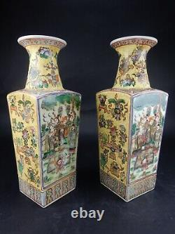 Pair Of Large Antique Chinese Famille Rose Porcelain Vases 15 Inches