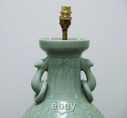 Pair of large vintage Chinese celadon table lamps