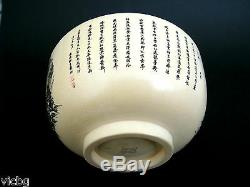 RARE LARGE Chinese Late Qing Dynasty Imperial Incised Turned Carved Bowl