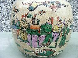 Rare Antique Chinese Ginger Jar Famille Vert Large Crackle Glaze