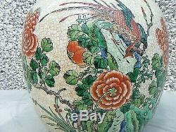 Rare Antique Chinese Ginger Jar Flowers Large Crackle Glaze