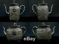Rare Beautiful Large Chinese Silver Four Pieces Tea set-ca 1880-WANGHING Mark