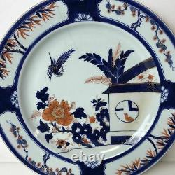 Rare Large 18th C Chinese Porcelain Export Charger Platter in Imair Platter 14