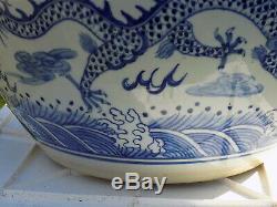 SUPERB LARGE CHINESE PORCELAIN FISH BOWL PLANTER HAND PAINTED DRAGONS D 40.5 cm