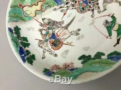 Two rare & large Chinese Kangxi Period (1662-1722) Famille-Verte dishes
