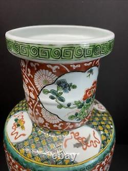 VTG ANTIQUE 20TH C. LARGE CHINESE FAMILLE ROSE PORCELAIN VASE With WOODEN STAND